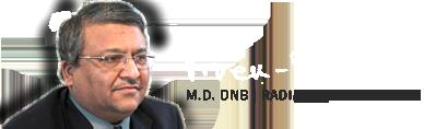 Dr. Vivek Bansal